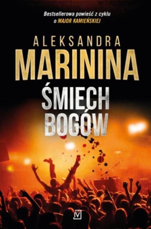 Śmiech bogów Marinina Aleksandara